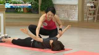 [HEALTHY] How do you save the dead wing bones?, 기분 좋은 날 210304