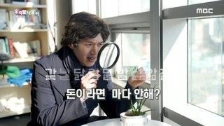 [KOREAN] Korean language incident - do not mind, 우리말 나들이 210303