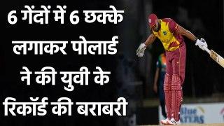Kieron Pollard second batsman in the history to hit six sixes in an over | वनइंडिया हिंदी