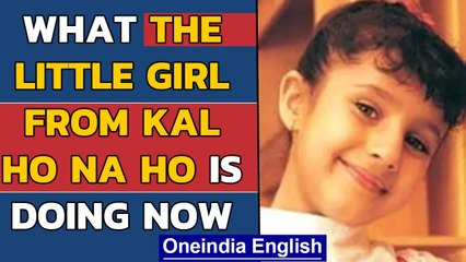Shah Rukh Khan's co-star is 25 | What is little Gia doing now? | Oneindia News