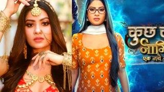 Naagin 5 Spin off Kuch Toh Hai: Krishna Mukherjee का ये शो होगा बंद ! | FilmiBeat