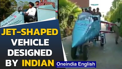 Make In India: Punjab Architect designs jet-shaped vehicle | Oneindia News