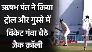 Rishabh Pant sledges Zak Crawley results 2nd Wicket for Axar Patel | वनइंडिया हिंदी