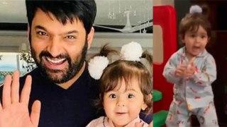 Kapil Sharma की बेटी का क्यूट डांस हुआ वायरल ; Watch video | FilmiBeat