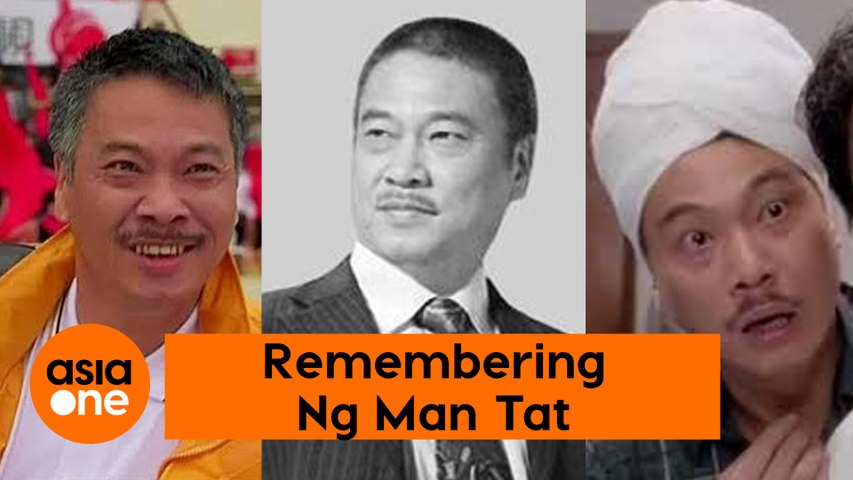 TLDR: 5 things you didn't know about the late Ng Man Tat
