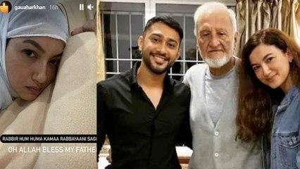 Gauahar Khan के पिता Zafar Ahmed Khan का निधन | FilmiBeat