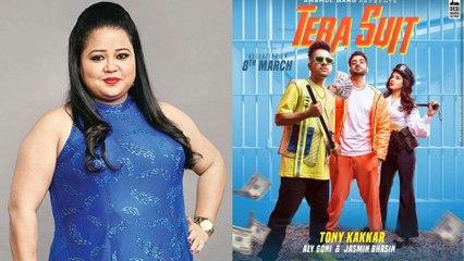 Bigg Boss 14: Bharti Singh ने Jasmin और Aly के नए Song का पोस्टर देख कही ये बात | FilmiBeat
