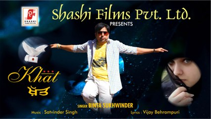 Khat   Binta Sukhwinder   Shashi Films   2021