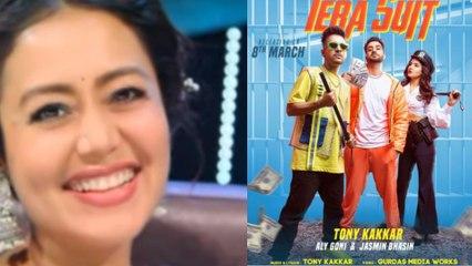 Jasmin Aly Song Tera Suit: Neha Kakkar ने Jasmin और Aly के गाने का पोस्टर देख कहा ये| FilmiBeat