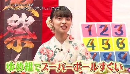 Funaki Musubu Sotsugyo Tokuban 『Funaki Musubu no ANGERME BIG LOVE』 2021-01-30
