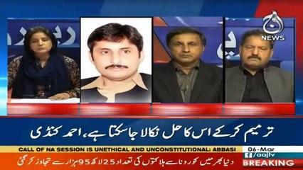 Bureau Report With Farzana Ali I 6 March 2021 I Aaj News I Part 3