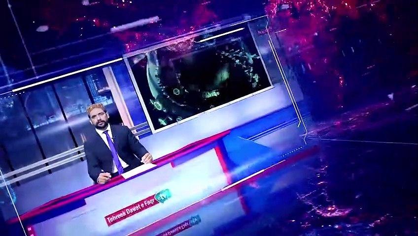 News Headlines Today   Tehreek Dawat e Faqr News