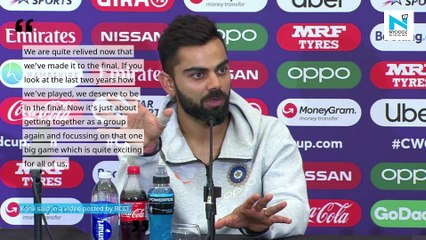 This is like a World Cup for us: Team India players react to India reaching WTC final