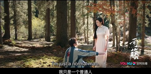 Official Trailer Rattan (Sally Jing Tian, Vin Zhang) Dominated by a badass lady demon