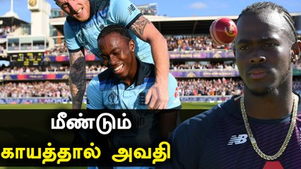 Jofra Archerக்கு Elbow Injury! India T20 Seriesல் விளையாட வாய்ப்பில்லை | OneIndia Tamil