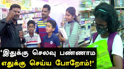 Corona-வையே ஓட விட்ட Chennai Book Fair | Oneindia Tamil