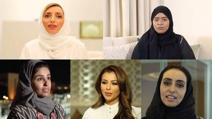 في يوم المرأة العالمي رسائل ملهمة من شخصيات قيادية ناجحة