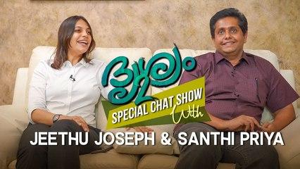 Jeethu Joseph Explains The Climax Sequences _|  Mohanlal |_ Jeethu Joseph | _ Meena