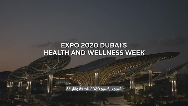 Expo 2020 hosts Health and Wellness Week
