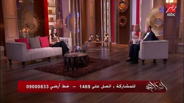 مداخلة هاني البحيري مع الفنانة مي عمر عن فساتين العمل ومي المثقفة التي تذاكر دائما