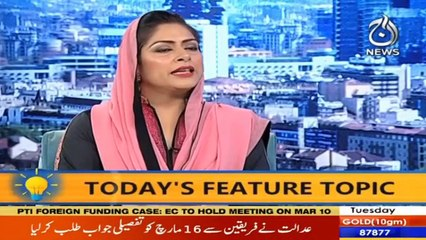 Why we are Getting benefit of compulsion ?   Aaj Pakistan   9 march 2021   Aaj News