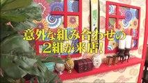 無料 動画 バラエティ - 無料動画 まとめ - あちこちオードリ動画 9tsu   2021年03月9日
