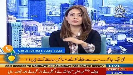Aaj Pakistan with Sidra Iqbal  Adjustment    10 March 2021   Aaj News   Part 4