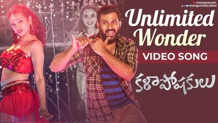 Geetha Madhuri's Unlimited Wonder Video Song   Kalaposhakulu Movie Songs   Yelender Mahavir   Mango Music