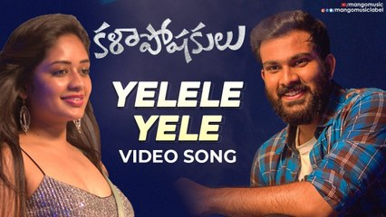 Rahul Sipligunj Yelele Yele Video Song   Kalaposhakulu Songs   Yelender Mahavir   Vishva Karthikeya   Mango Music