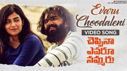 Cheppina Evaru Nammaru Movie   Evaru Choodaleni Video Song   Aaryan Krishna   Supyardee Singh   Mango Music