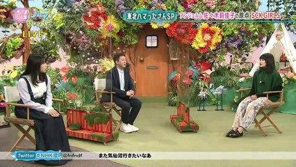 Rikako Sasaki & SCK Girls - Numa ni Hamatte Kiite Mita #243 20210308