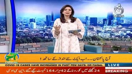 Aaj Pakistan with Sidra Iqbal  11 March 2021    Aaj News   Part 1