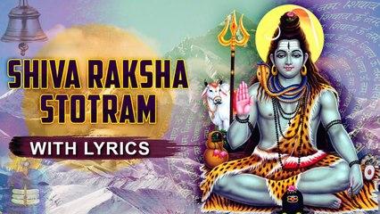 शिव रक्षा स्तोत्रम   Shiv Raksha Stotra With Lyrics   Maha Shivaratri 2021 Special Mantra