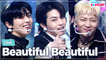 [Simply K-Pop] ONF (온앤오프) - Beautiful Beautiful _ Ep.458