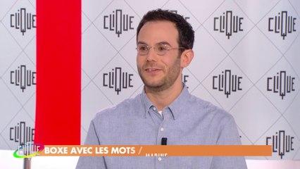 Clément Viktorovitch : Marine Le Pen et l'influence inconsciente - Clique - CANAL+