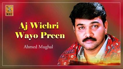 Ahmed Mughal - Aj Wichri Wayo Preen - Sindhi Top Songs
