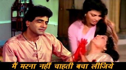 Main Marna Nahi Chahti - मैं मरना नहीं चाहती बचा लीजिये  - Jitendra Superhit Movie Scene - Mulzim Full Movie