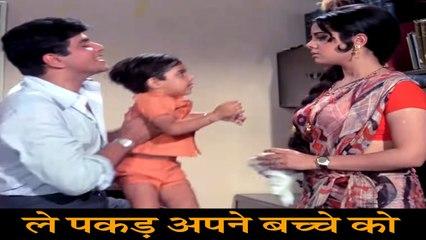 Le Pakad Apne Bache Ko - ले पकड़ अपने बच्चे को - Jitendra Angry Movie Scene - Bollywood Movie