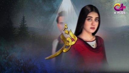 Noor Episode 2 | Aplus Dramas |  Usama Khan, Arman Ali Pasha, Anmol Baloch, Neha Malik, Mohsin Gilani