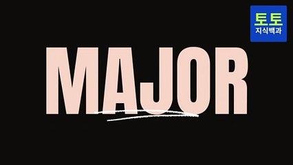 메이저놀이터 메이저놀이터목록 https://politicadeverdade.com/majn