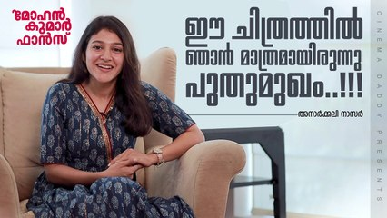 Mohankumar Fans Heroine Anarkali Nazar Talks _|  Kunchacko Boban _ | Anarkali Nazar Interview