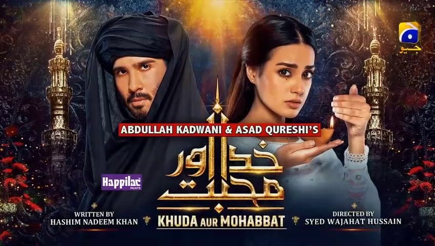 Khuda Aur Mohabbat - Season 3 Episode 7 - 26th March 2021