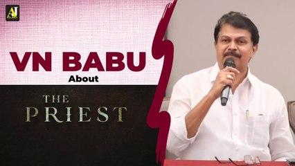 V N Babu About Priest |_ Mammootty _| Priest Success Celebration