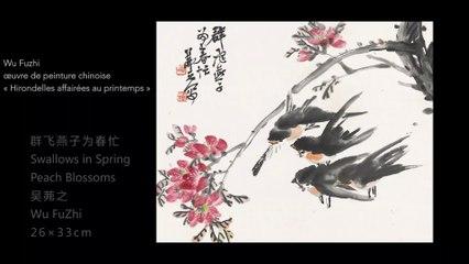 Wu Fuzhi, œuvre de peinture chinoise «Hirondelles affairées au printemps»/吴茀之中国画作品《群飞燕子为春忙》/Swallows in Spring Peach Blossoms, Chinese painting by WU Fuzhi
