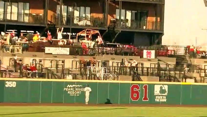 Mississippi State Jackson State baseball highlights