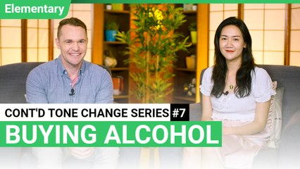 Continued Tone Change Series #7 - Buying Alcohol | Elementary Lesson | ChinesePod