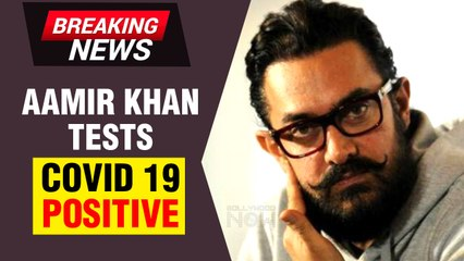 Shocking | Aamir Khan Tests Covid 19 Positive | Actor In Home Quarantine