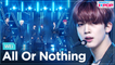 [Simply K-Pop] WEi (위아이) - All Or Nothing(모 아님 도) (Prod. JANG DAE HYEON) _ Ep.460
