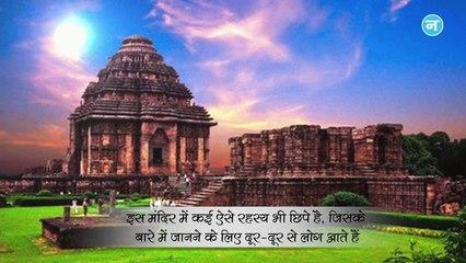 एक ऐसा मंदिर जो अपनी ओर खींच लेता था बड़े से बड़े जहाज, जानिए क्या है इसके पीछे अद्भुत शक्ति का रहस्य_