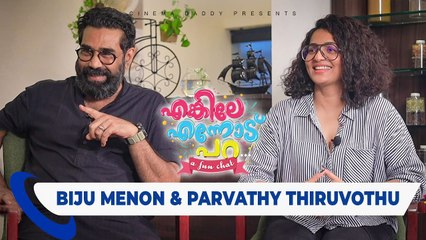 Enkile Ennodu Para |_ Biju Menon & Parvathy Thiruvothu | _ Aarkkariyam Special _ | Cinema Daddy
